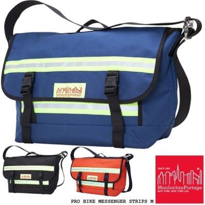 マンハッタンポーテージ メッセンジャーバッグ Manhattan Portage PRO BIKE MESSENGER STRIPS 1617Mサイズ バイク メッセンジャー ショルダーバッグ 鞄[ZRC]