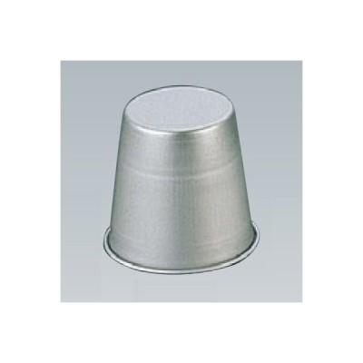 プリンカップ アルミプリンカップ#3T 高さ54 内径:55、底径:40 24入/業務用/新品