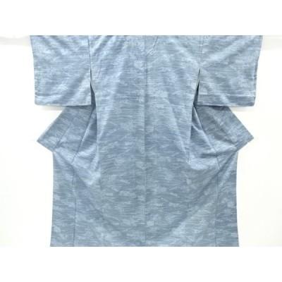 リサイクル 遠山に樹木模様織り出し手織り真綿紬着物