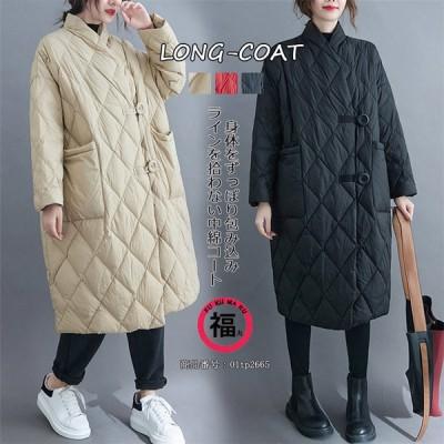 キルティングコート コート レディース チェスターコート 40代 中綿コート ゆったり 中綿 アウター ポケット 体型カバー 大きいサイズ 50代 黒 30代 40代
