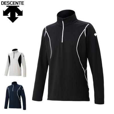 デサント DESCENTE メンズ アンダーシャツ インナーウェア DWMOJB62 レターパックも対応