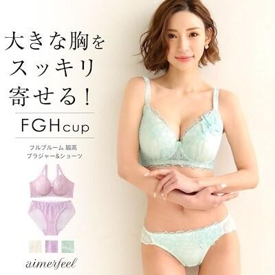 FGHカップフルブルーム 脇高 ブラジャー&ショーツ