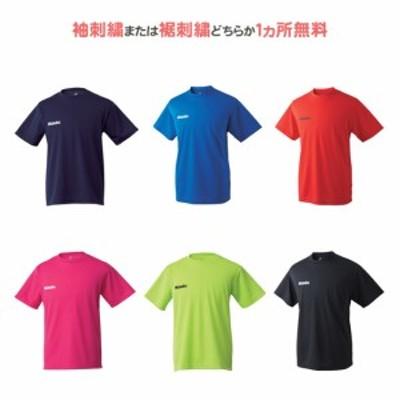 【名入れ1ヵ所無料】 卓球 練習着 Tシャツ ニッタク メンズ レディース ジュニア 半袖(nx2062)