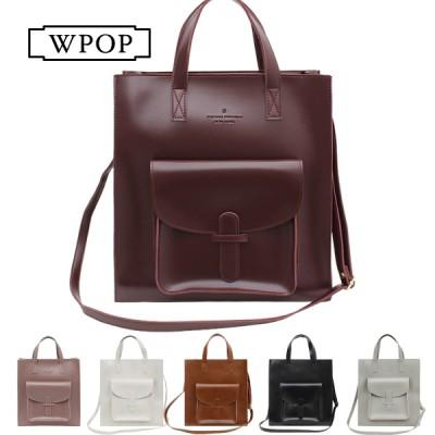 Laize Shoulder Bag ★ デイリーバッグ/レディースバッグ/トートバッグ/ショルダーバッグ/バッグ/かわいいバッグ/ハンドバッグ/ BAG