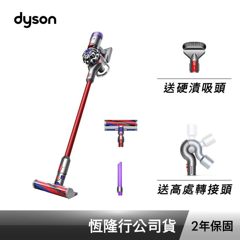 Dyson V8 slim fluffy+ 輕量無線吸塵器/除螨器 公司貨二年保 享滿額贈