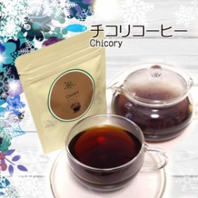 チコリコーヒー(チコリー・チコリティー) 3g×7ティーバッグ入り   [ハーブティー ティーバッグ お試し]