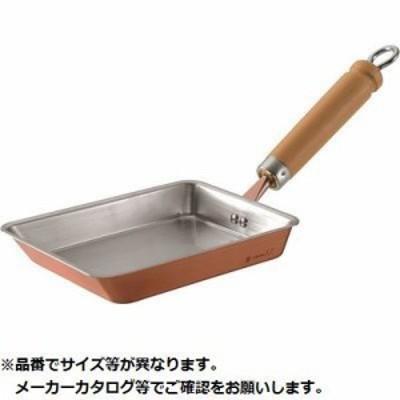 【送料無料】05-0035-1102 ふわっと銅のたまごやき 12cm (0500351102)
