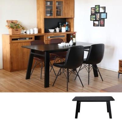 ダイニングテーブル 4人用 食卓テーブル 幅160 奥行90 高さ72 和モダン 北欧 おしゃれ 和モダンテイストのダイニングテーブル グレイル 東馬