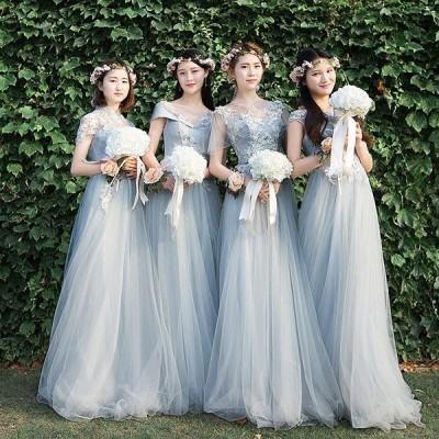 ロングドレス 4タイプ選択可 全4色 パーティードレス 20代 30代 40代 グレー ブルー ピンク アイボリー 体型カバー 大人 二次会 パーティドレス