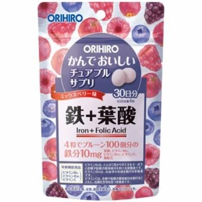 【かんでおいしいチュアブルサプリ 鉄+葉酸 120粒】