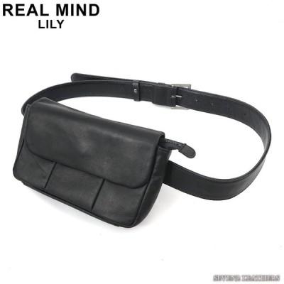 リアルマインドリリー REAL MIND / LILY ウェストバッグ ボディバッグ 本革  カジュアル メンズ レディース 日本製 210146 父の日 プレゼント ギフト