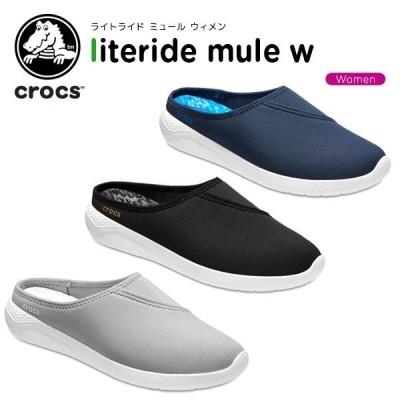 クロックス crocs ライトライド ミュール ウィメン literide mule w レディース 女性用 シューズ フラットシューズ[C/A]