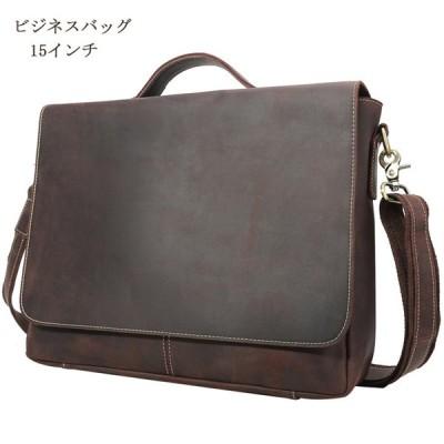 ビジネスバッグ ショルダーバッグ 本革 トートバッグ バッグ メンズバッグ ショルダーベルト付き 肩掛け 鞄 バッグ 斜めがけバッグ 通学通勤 軽量 2way