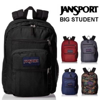 JANSPORT BIG STUDENT ジャンスポーツ ビッグスチューデント バックパック リュック 34L メンズ レディース