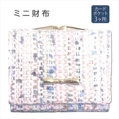 シエンプレ ミニ財布(シャイニーピンク) 19313/三つ折り財布/ミックスツイード
