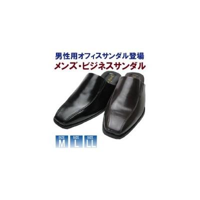 ★メンズビジネスサンダル9740★