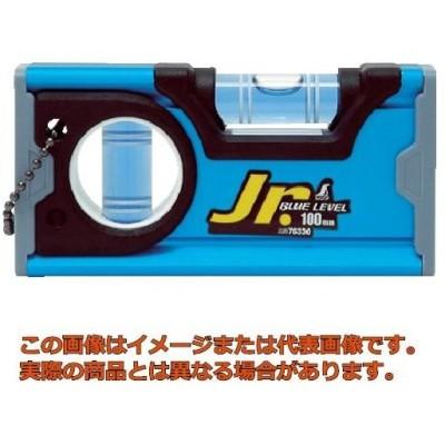 シンワ ブルーレベルJr100mm 76330