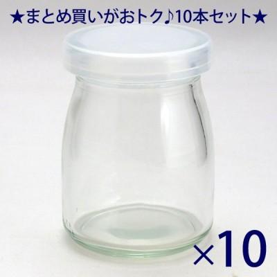 ガラス瓶 プリン・ヨーグルト瓶 ヨーグルト100 PE CAP 100ml -10本セット-