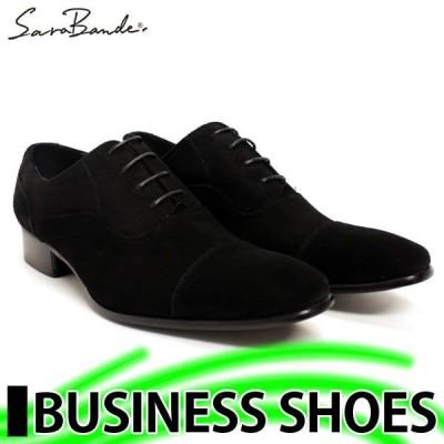ビジネスシューズ 日本製 本革 内羽根 ストレートチップ 7770 BLACK SUEDE サラバンド メンズ 革靴 紳士 靴