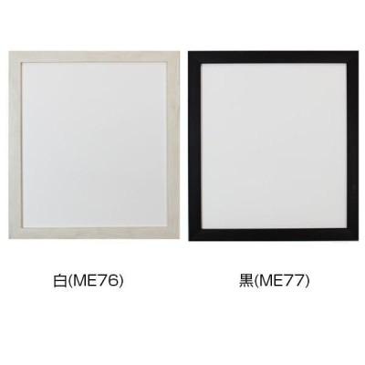 色紙額 さざ波 白・ME76 キャンセル返品不可 【出荷グループ A】他の商品と同梱制限有