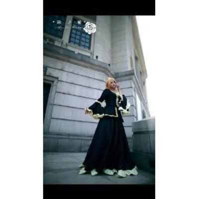 VOCALOID ボカロ 悪シリーズ 鏡音リン 悪ノ娘 風 コスプレ衣装   ★完全オーダメイドも対応可能 * K269