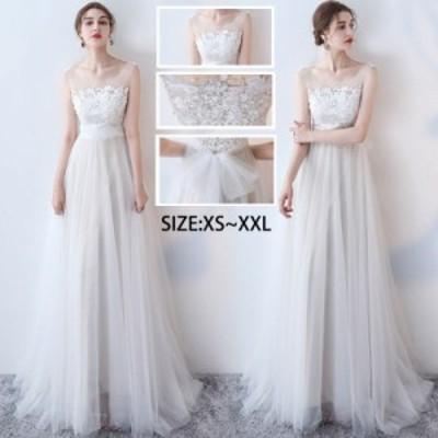 ウエディングドレス ロングドレス パーティードレス Aライン 結婚式 ウエディングドレス 演奏会 フォーマルドレス 白 ホワイト 二次会 花