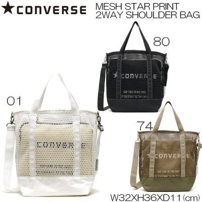 CONVERSE コンバース MESH STAR PRINT 2WAY SHOULDER BAG ショルダーバッグ