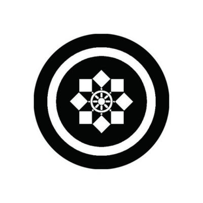 家紋シール 白紋黒地 丸に風車 布タイプ 直径23mm 6枚セット NS23-0747W