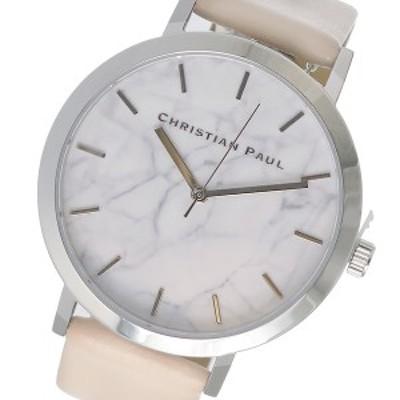 クリスチャンポール CHRISTIAN PAUL ユニセックス 腕時計 MAR-02 ホワイトマーブル  【激安】 【SALE】
