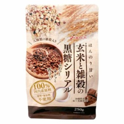 CMLF-1496914 シリアル 玄米と雑穀の黒糖シリアル 250g×12入 O20-130 (CMLF1496914)