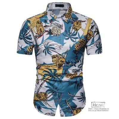 アロハシャツ メンズ カジュアルシャツ 半袖シャツ ハワイ レジャー メンズシャツ おしゃれ 夏服 敬老の日