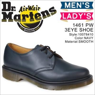 ドクターマーチン Dr.Martens 3ホール 1461 メンズ レディース シューズ 3EYE SHOE R10078410