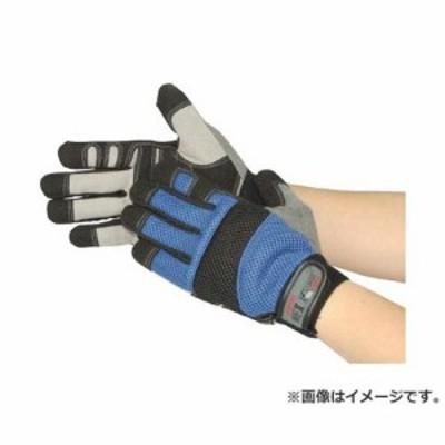 おたふく ネクステージ・バイパー ブルー L K43BLL [r20][s9-810]