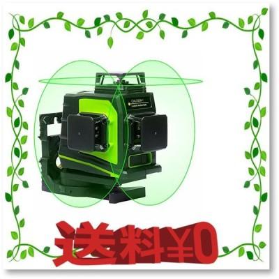 Huepar 3x360° レーザー墨出し器 グリーン 緑色 レーザー クロスライン 大矩 フルライン照射モデル 自動補正 2電源方式 USB充電可能