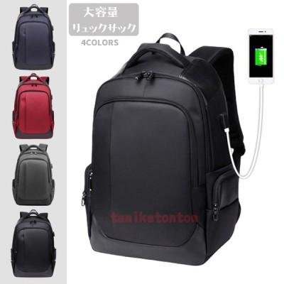 多機能リュックサック メンズ ビジネスバッグ バックパックUSBポート付き 旅行 大容量 PC収納 防水 自転車通勤鞄