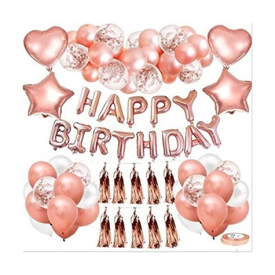 誕生日パーティーバルーン飾り付け 風船ローズゴールド 72個 セット バースデー バルーン 誕生日 飾り Happy Birthday Balloon