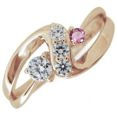 インフィニティ リング ダイヤモンド 指輪 無限 K10 リング