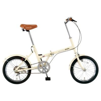 KCD SS-H16 アイボリー シンプルスタイル FV16 [折り畳み自転車(16インチ)] 折りたたみ自転車・ミニベロ