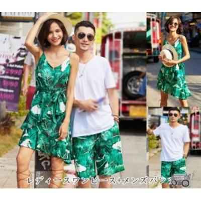 【ペア価格】新作 メンズパンツ シフォンワンピース カップルお揃いtシャツ ペアルック 夏 結婚お祝い 旅行 海 ボヘミア 花柄 ハネムー