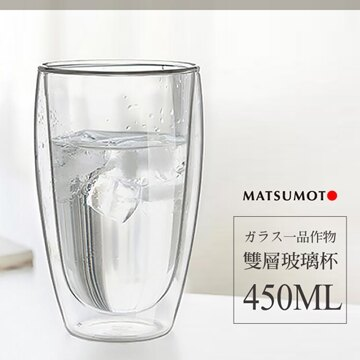 [Hare.D] 雙層玻璃杯 真空保溫杯 保溫隔熱杯 高硼矽耐熱杯 450ml 星巴克