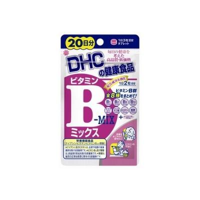 【DHC】ビタミンBミックス(20日分)40粒