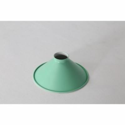 エムアンドエイ アイアンシェード 皿型 Φ21cm グリーン シェード・ロールアップスクリーン 1個