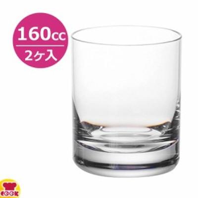 MLV グラス ホリデーシリーズ ロック S001(2ヶ入)(代引OK)