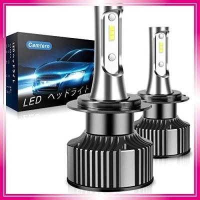 Camtern H7 LEDヘッドライト DC 12V車検対応車用72W 10000LM超高輝度車のLEDライト、オールインワンCSPチップハイ/ロービ