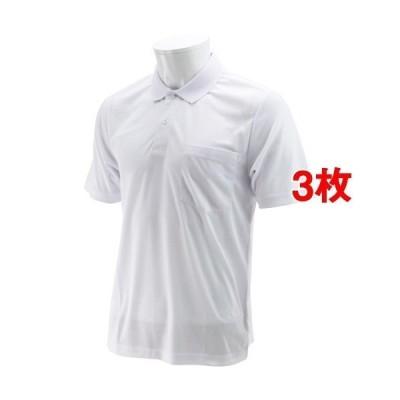 SK11 半袖ポロシャツ ホワイト LLサイズ  LL-WHT-1P ( 3枚セット )/ SK11