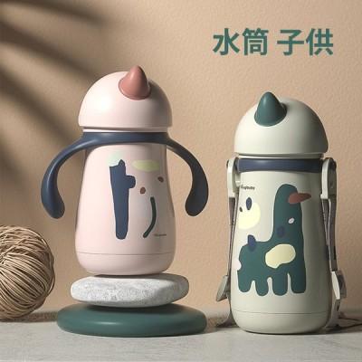 【送料無料】 水筒 ステンレスボトル 360ml キッズ 子供 ステンレス 水筒 超軽量 大容量タイプ コンパクト 可愛い 保温水筒 子供