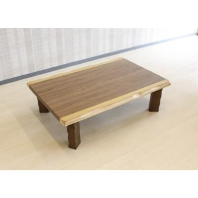 天然木ウォールナット突き板使用の折りたたみ軽量座卓フロアーテーブル折れ脚機能付き
