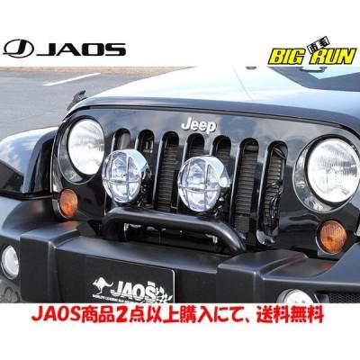 JAOS ジャオス フロントスポーツカウル用 オプション ランプバー 2007.03-18.10 JKラングラー B337901Z JAOS製品2点以上購入で送料無料