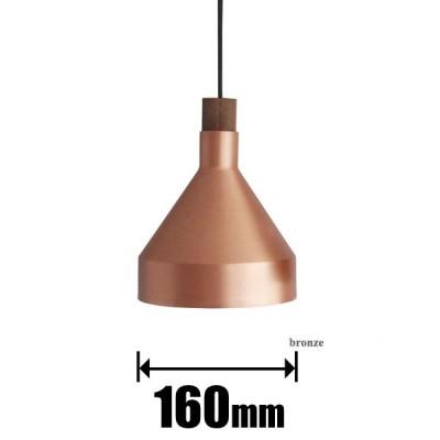 ディクラッセ LED小型ペンダント(コード吊) LED Camino S(LED カミーノ S) LP3110BZ 返品種別A