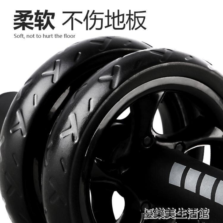 健腹輪男士鍛煉捲腹部推輪運動滑輪滾輪健身器材家用練腹肌肉訓練 摩可美家